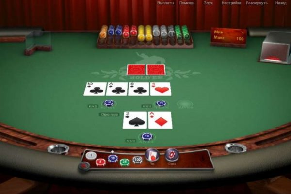 Texas holdem online free is a good option for players